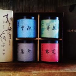 四季好茶禮盒