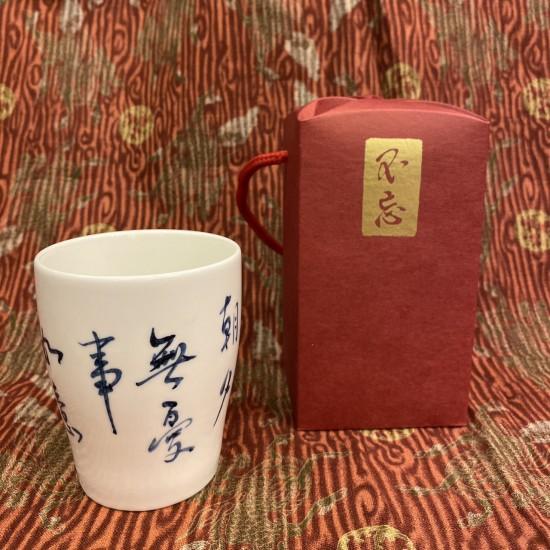 【母親節優惠】日常杯禮盒