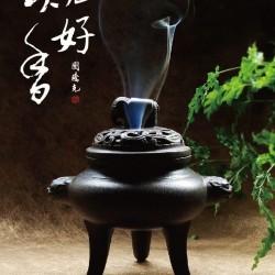古銅泥高腳象蓋香爐