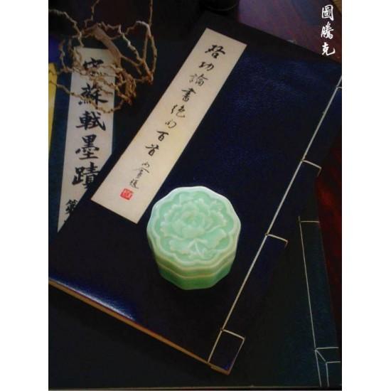 青瓷花瓣型香盒