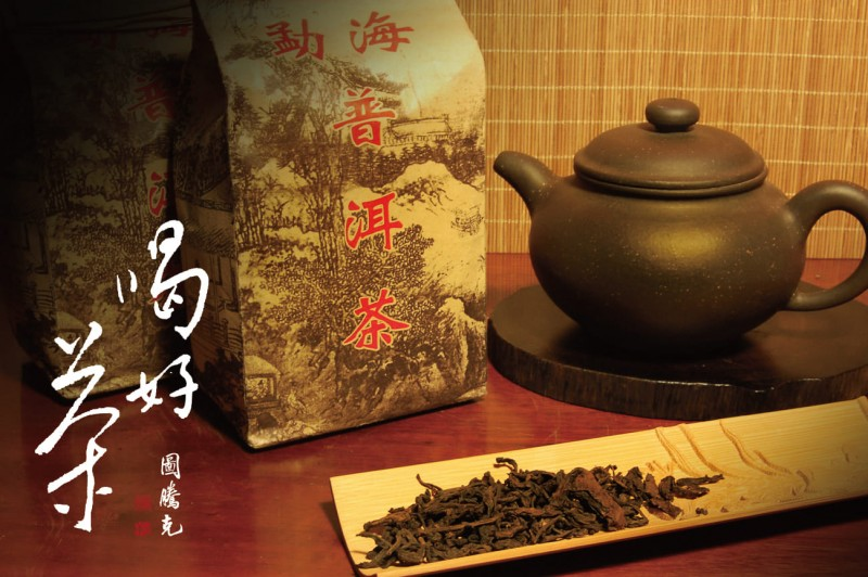 【年份迷思? 什麼樣的普洱生茶適合放老?】
