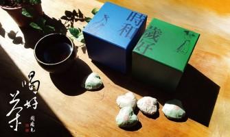 【藏茶品飲|12年西雙版納普洱生茶】