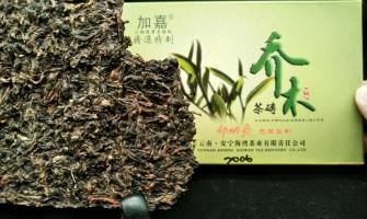 【藏茶品飲|鄒炳良監製 06年普洱生茶 】