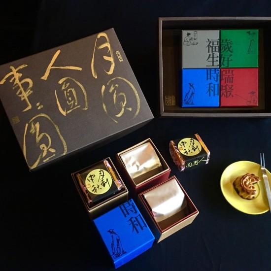 三圓中秋禮盒