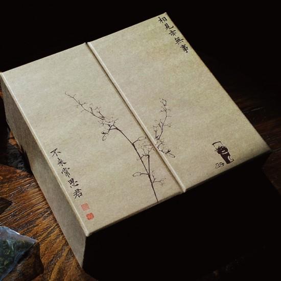 【相見思君】禮盒