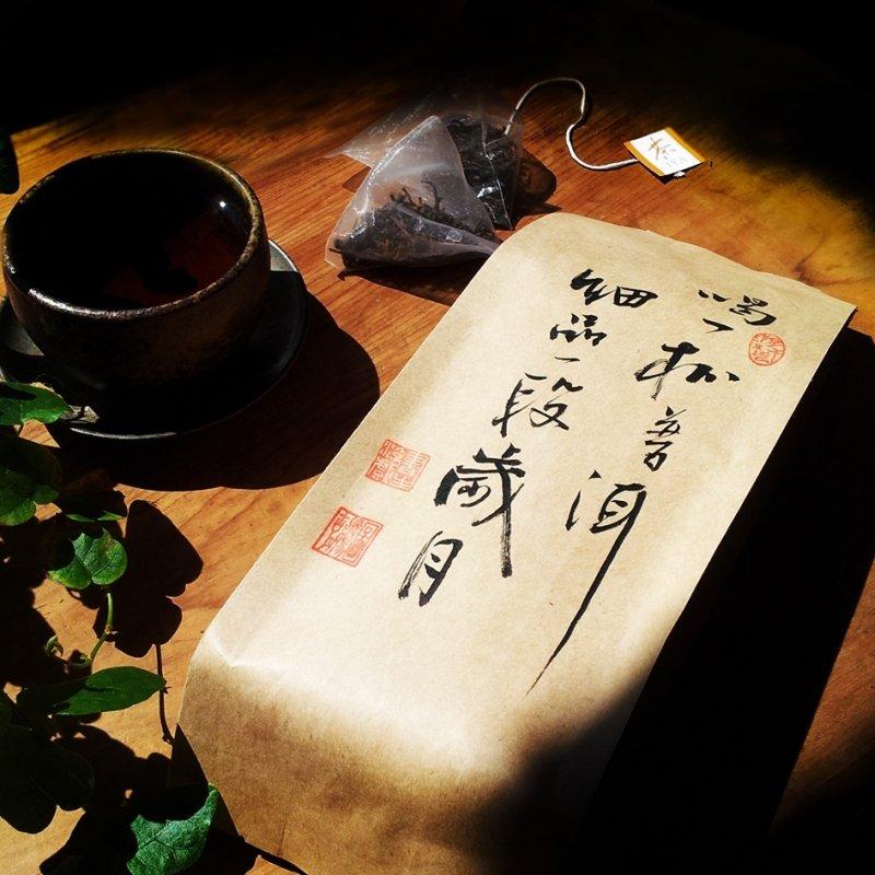 【CP值大剖析,高價普洱茶到底在貴在哪裡?】