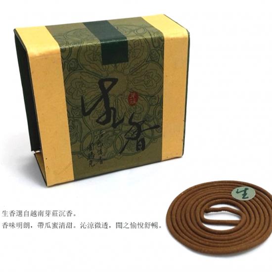 生香.越南芽莊盤香